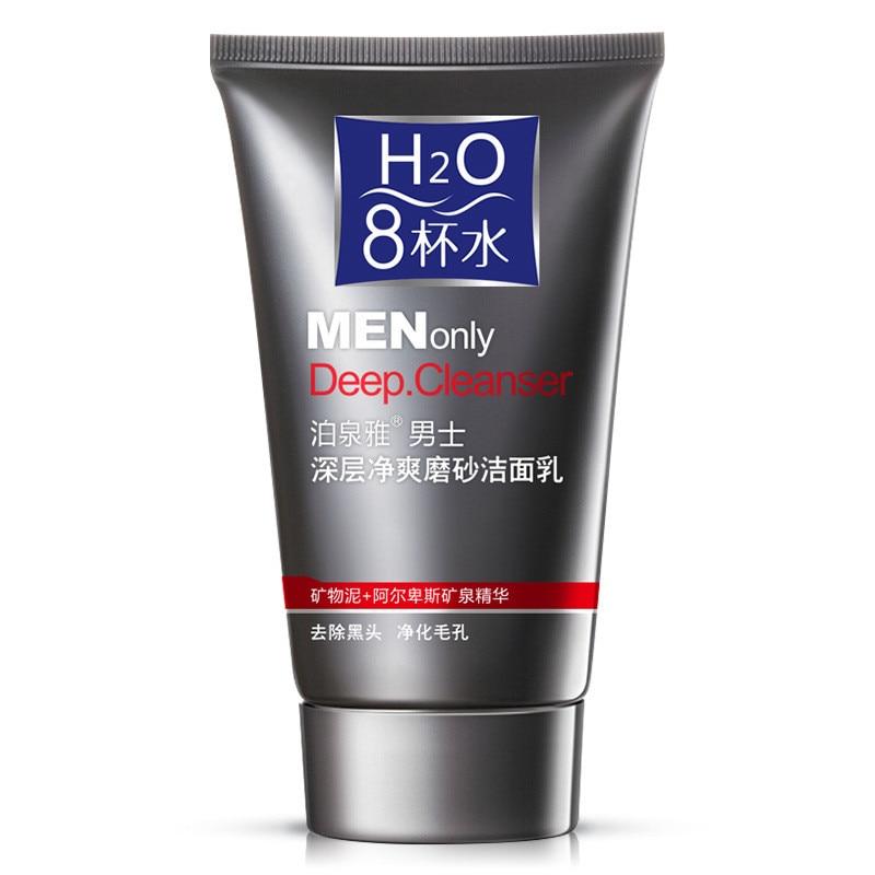 BIOAQUA Men Deep Cleansing Scrub Skin Care Facial Cleanser Whitening Oil Control Acne Blackhead Cleanser Face Care