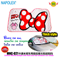 car accessories Cartoon  Minnie mouse  front window sunshade Foils Windshield Visor Cover UV Protect Car Film sunshade MNC-021