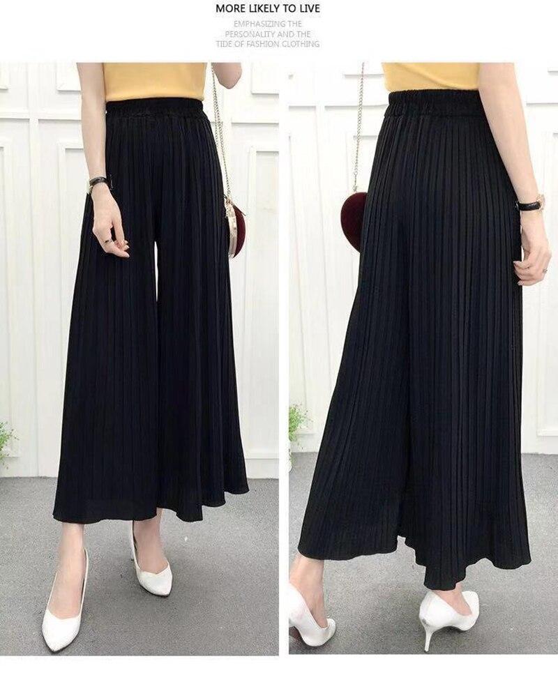 Nantersan pleated loose thin wide leg pants female nine pants thin section breathable casual pants 21