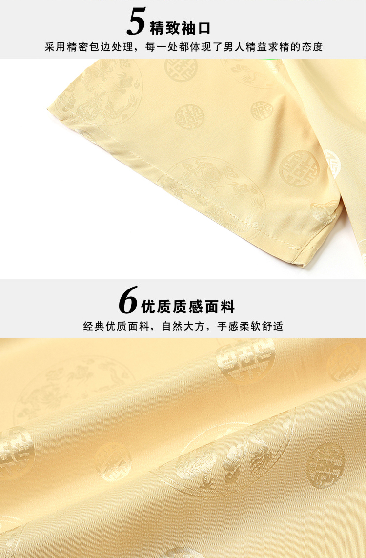 WAEOLSA Men Ethnical 2 Pieces Pant Suits Set Mulberry Silk Twinset Man Oriental Shirt And Trouser Set Chinese Pattern Tang Ensemble Homme (11)