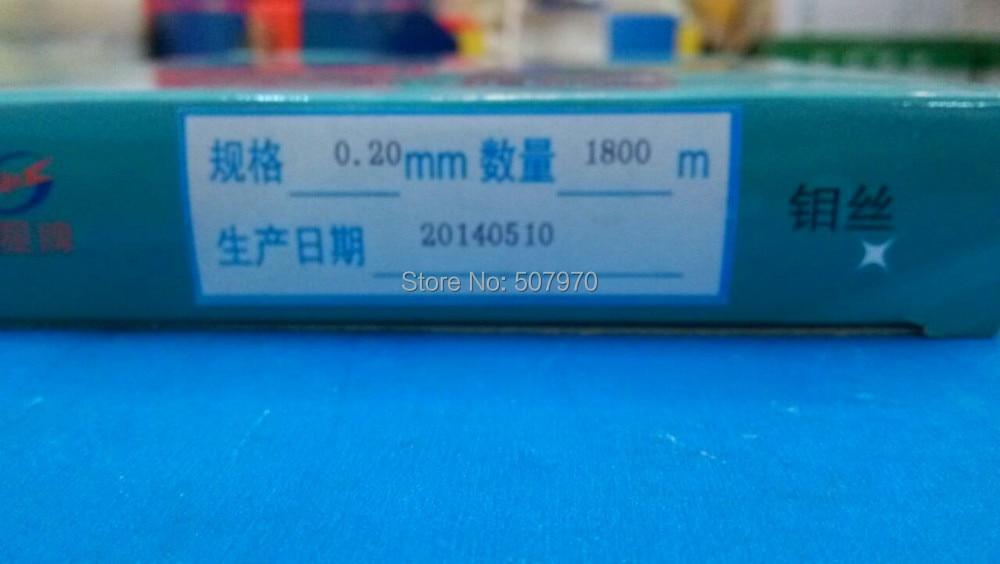 Diamond 0.18mm EDM Molybdenum Wire for CNC Wire Cut Machine-in Wire ...