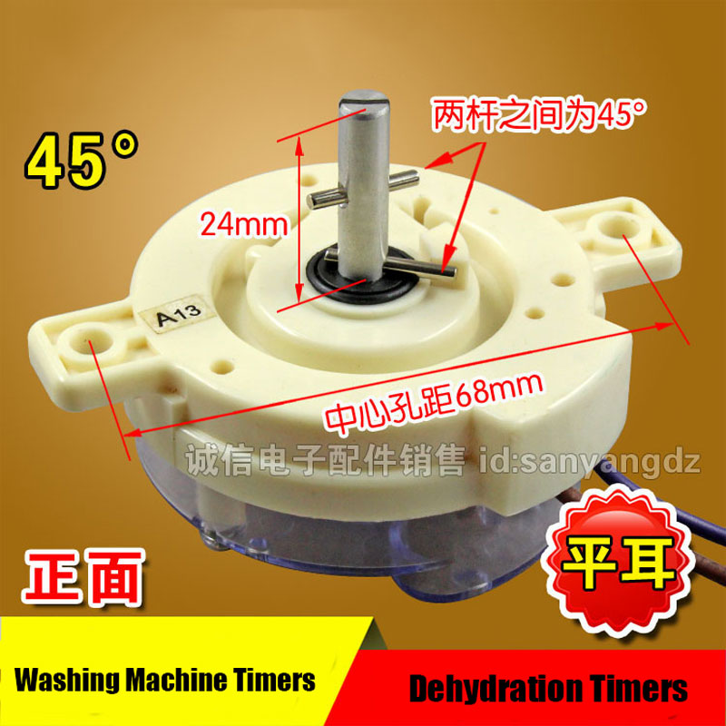 2pcs Spin-Dry Timer Washing Machine New Dehydration Spare Parts Original Accessories for Washing Machine DSQTS-1705 washing machine timer 5 line timer slitless double wash timer interaural