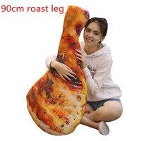 90cm roast leg