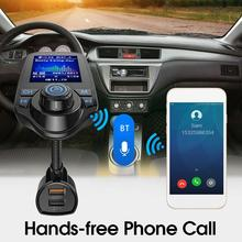 Smart MP3 Player Bluetooth 4.2 FM Transmitter Hands-free Phone Card Charger QC3.0 Dual USB Voltmeter AUX IN/OUT DC 12/24V