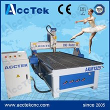 AKM1325  water cooling vacuum table good price cheap high speed router woodworking machine