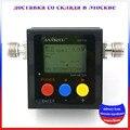 ANYSECU Цифровой Мощность и КСВ-Метр SW-102 SW102 VHF/UHF 100-520 МГц SW102 Для мобильного радио KT-8900 KT-7900D KT-8900D Трансивер
