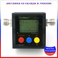 ANYSECU Digital Power & Medidor de ROE SW-102 SW102 VHF/UHF 100-520 Mhz KT-8900 SW102 Para O rádio móvel KT-7900D KT-8900D Transceptor