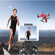 2018 headless large folding WIFI FPV rc drone quadcopter with HD camera 0.3MP-2MP
