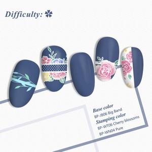 Image 4 - BORN PRETTY kwadratowe stemple do paznokci róże kwiaty szablon ze stali nierdzewnej Nail artystyczny obraz wzornik kwiat Tango narzędzia diy