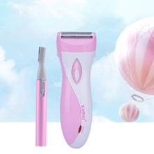 Waterproof Electric Lady Women Shaver Female Epilator Body H