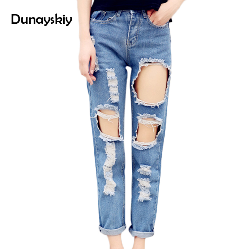 Summer Casual Women Jeans High Waist big Hole Ankle-length Ripped loose straight pants Women Denim Trousers edge curl vintage fashion brand women jeans high waisted denim jeans ripped trousers washed vintage big hole ankle length skinny vaqueros mujer