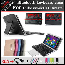 Universal wireless Bluetooth Keyboard Case For Cube iwork10 Ultimate 10.1 inch Tablet PC ,Free carved local language+3 Gift