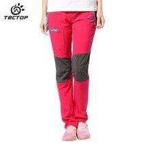 2017 spring summer outdoor sports pants Women quick-drying pants elastic quick dry cycling pants Climbing Hiking Trekking Pants