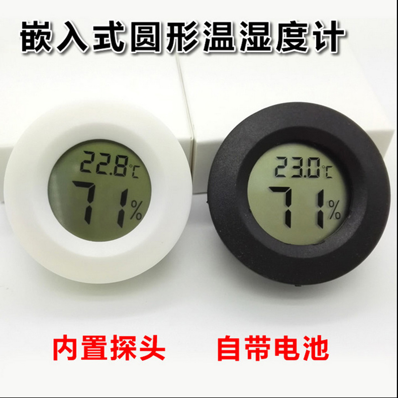 Mini Digital Round Thermometer Electronic Hygrometer Temperature Humidity Meter Tester For Aquarium Freezer Refrigerator House