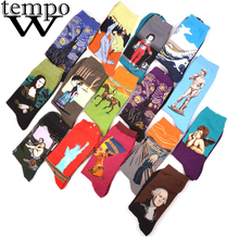 Wtempo Combed Cotton Colorful Van Gogh Retro Oil Painting Men Socks Cool Casual Dress Funny Party