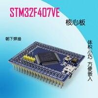 Source STM32F407VET6 Version Mini Version Of The STM32 ARMCortex M4 Core Board System