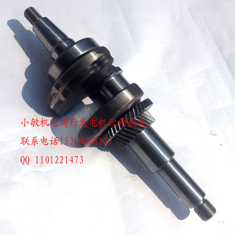Gasoline engine parts 188F 190F GX390 fire pump crankshaft crank thread cutting machine robin type eh25 ignition coil gasoline engine parts generator parts replacement