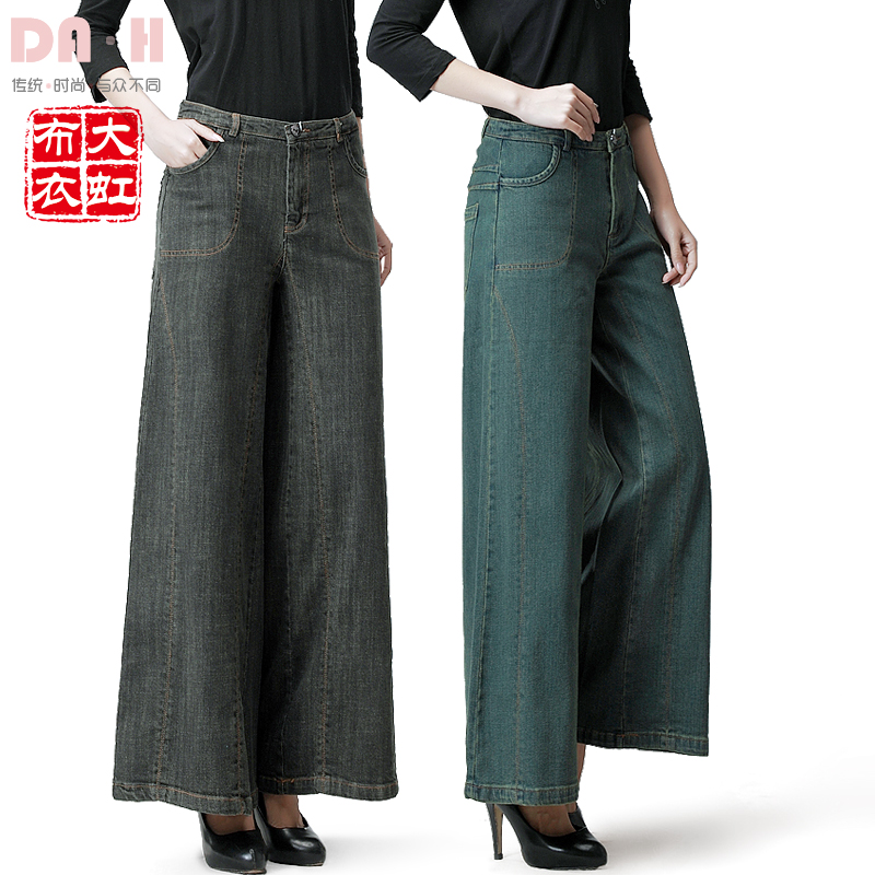 Free Shipping 2017 New Fashion Long Pants For Women Trousers Plus Size 26-35 Denim Wide Leg Jeans With Pockets Four Season Pants plus size pants the spring new jeans pants suspenders ladies denim trousers elastic braces bib overalls for women dungarees