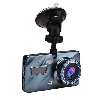 """Κάμερα HD DVR καταγραφής αυτοκινήτου με οθόνη 3.6"""" με ευρυγώνιο φακό και νυχτερινή λήψη Κάμερες Gadgets MSOW"""