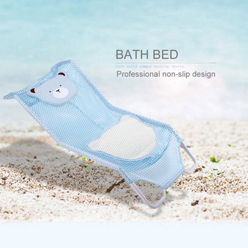 Goods For Newborn Baby Bath Tub Pillow Pad Shower Non-slip Baby Shower Cushion Baby Bath Seat Products For Children 1