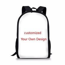 NOISYDESIGNS Wholesale Price for more than 100 pieces of School Bags