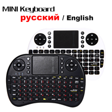 Mini Teclado Inalámbrico M2S Versión Rusa 2.4 GHz Air Mouse Touchpad Teclado Inalámbrico de Mano para Android TV BOX Mini PC