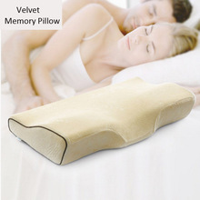 Memory Foam Pillow 4 Colors Orthopedic Pillow Latex Neck Pillow Fiber Slow Rebound Soft Pillow Cervical Health Care 2019 New