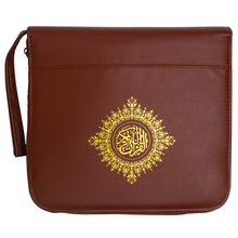 Nice leather bag muslim digital Holy Pen Quran pen quran reading pen quran pen reader word by word function 5 small books