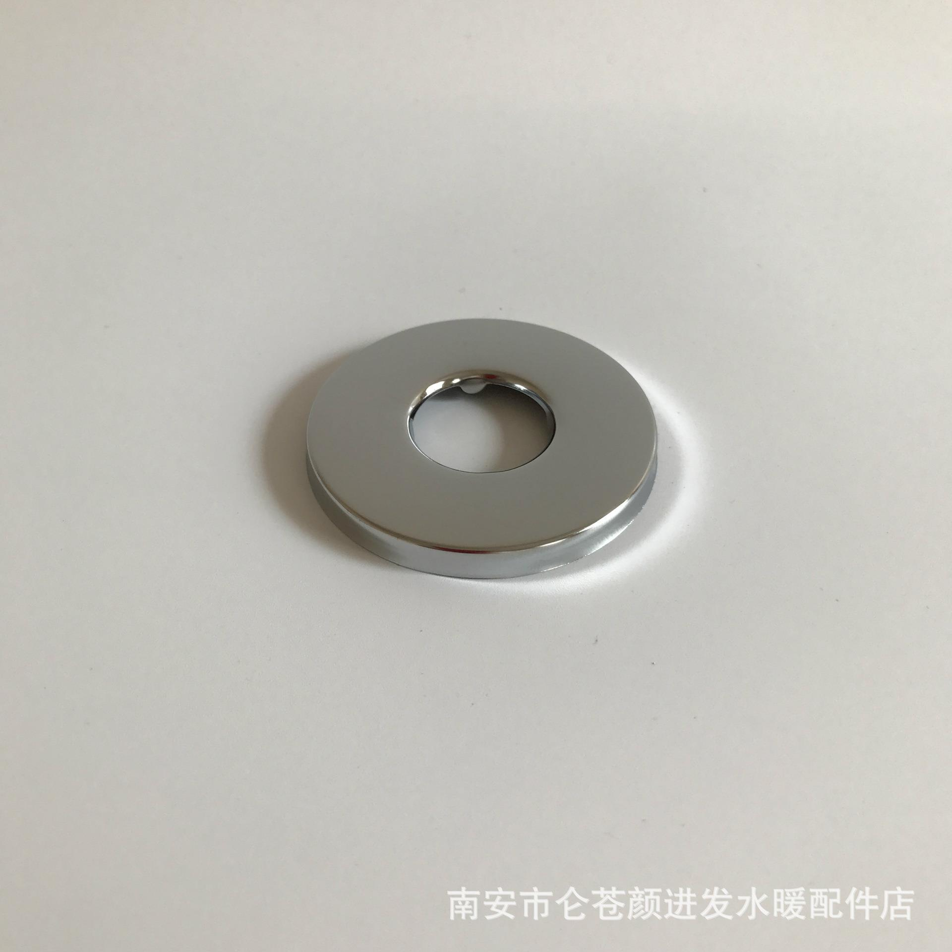 Stainless Steel 201 Plating Widening (52MM) 4 Angle Valve Faucet Decorative Cover Cover Ugly Cover Plumbing Fittings