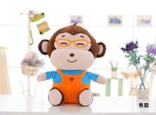 middle lovely boy monkey toy stuffed glasses monkey doll gift about 45cm