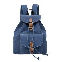 Горячая vintage повседневная женщины ежедневно рюкзак холст сумка студент школьный ретро drawstring сумка дорожная сумка LJ-379