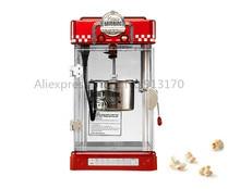 v Macchina 3 popcorn