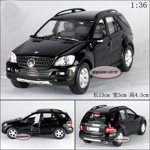 Candice guo! Sizzling sale 1:36 mini Benz ML350 alloy mannequin automotive toy automotive child loves most 1pc