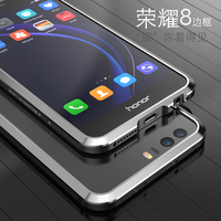 For Huawei Honor 8 Case Original Luphie Luxury Metal Bumper Case For Huawei Honor8 Aviation Aluminum