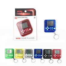 Классическая игра Tetris Электронная Мини кибер машина Обучающие игрушки для детей игра брелок, подарки игрушки цвет случайный ностальгические игрушки