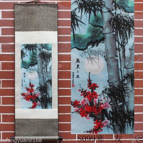 40Chinese SuZhou Silk Art Bamboo Decoration Scroll Painting Drawing S099