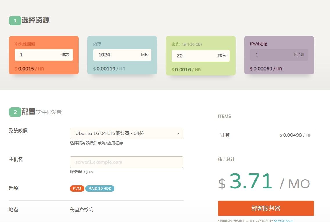 羊毛党之家 IP封的差不了-CloudCone特价促销VPS:美国CN2线路,按小时计费,$2.49起