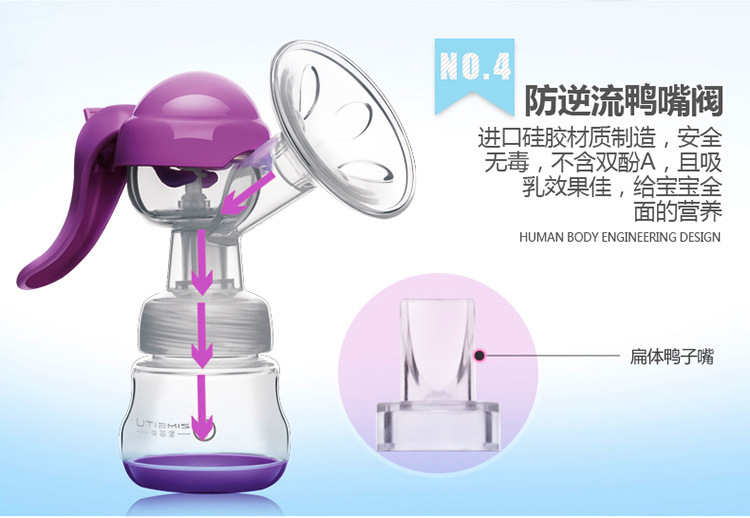 Manual breast pump_09-1