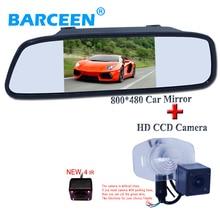 """5 """"Kolorowy Wysokiej rozdzielczości HD TFT LCD Lusterko wsteczne Monitor 800*480 z kamery cofania Samochodu dla Toyota Corolla 2007-2013/G3"""