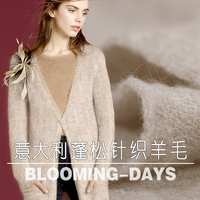 The New High Grade Knitted Wool Fabrics Clothing Fabrics Early Autumn And Winter Thickening Cashmere Fabric