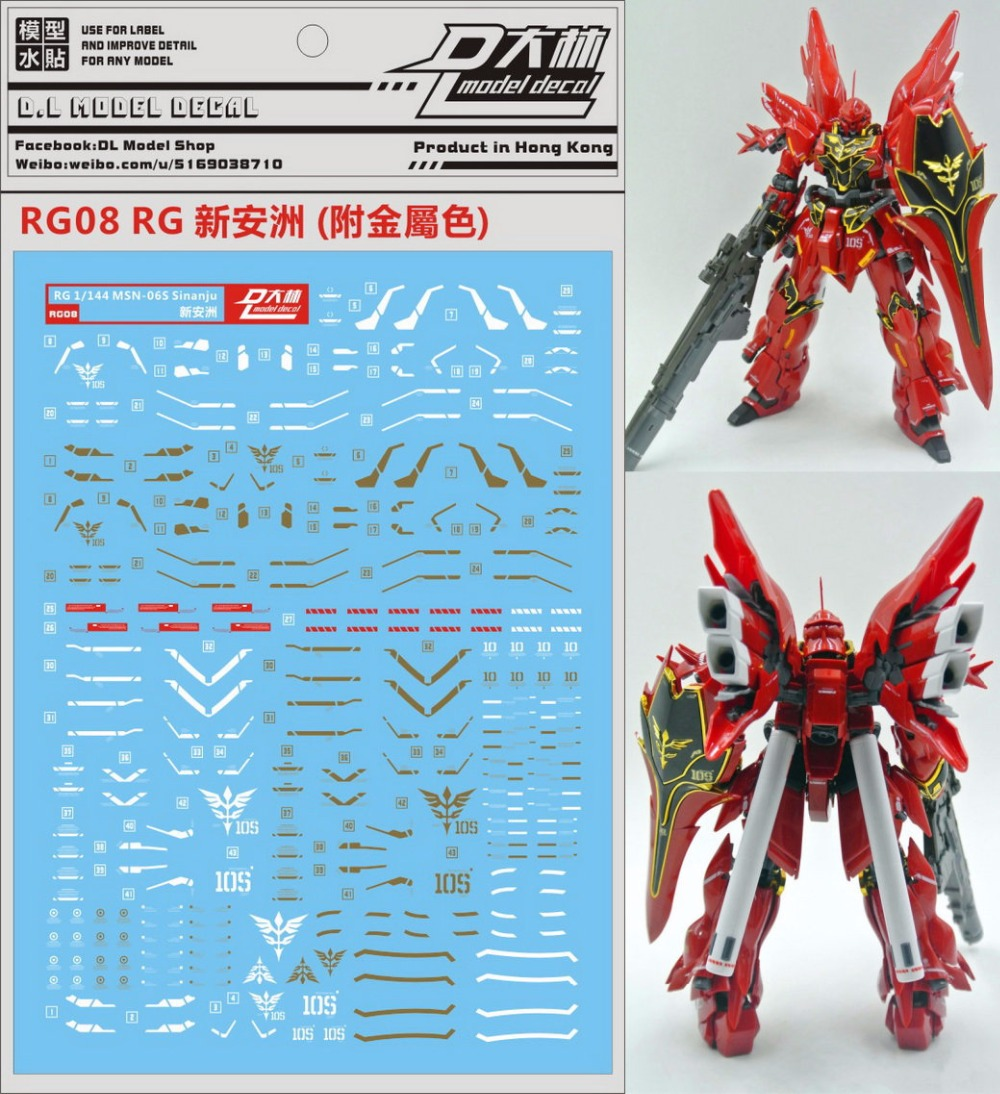 D.L high quality Decal water paste For Bandai RG 1/144 MSN-06S Sinanju Gundam with metal color DL045(China)