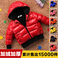 Baby wadded jacket outerwear baby cotton-padded jacket boys clothing girls child winter thickening winter child outwear
