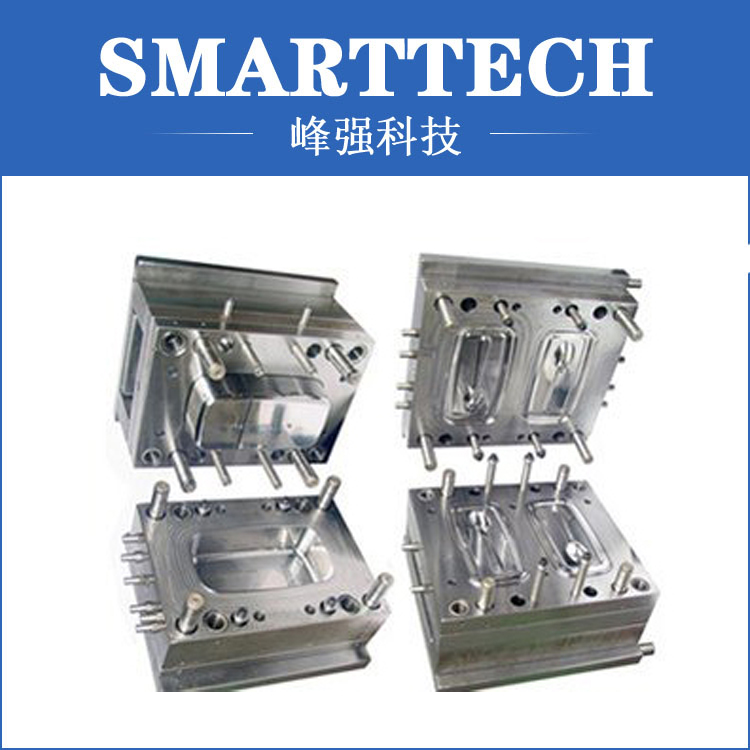 Factory price Top Quality injection plastic mold high quality electric cooker plastic injection mold