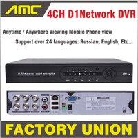 DVR 4 Channel Stand Alone Cctv Dvr NTSC PAL DVR Recorder Full D1 CCTV DVR With