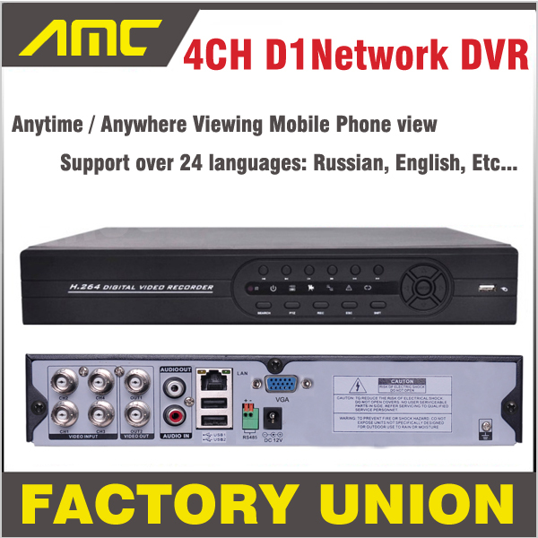 DVR 4 channel H 264 Full D1 cctv dvr recorder 4ch security camera system Real time recording support Network Mobile Phone