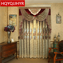Royal aristocratic high-end custom embroidered high shade curtains for living room European luxury bedroom/Kitchen