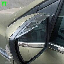 Авто зеркало заднего вида дождь щит дефлектор для Skoda YETI, ABS хром, 2 шт./партия, автомобильные аксессуары