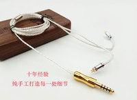 diy earphone cable upgrade wire pure silver cable for mmcx TF10 W4R IM50 CKS 2.5MM/4.4MM plug balance line