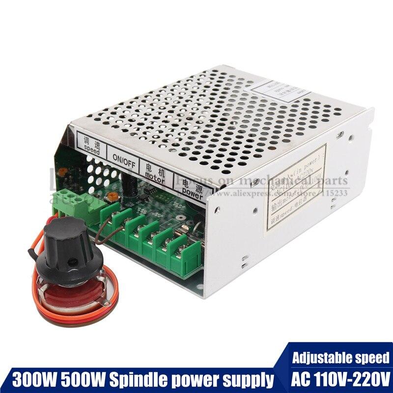 0,5 кВт шпиндель с воздушным охлаждением ER11 патрон с ЧПУ, 500 Вт мотор шпинделя+ 52 мм зажимы+ регулятор скорости питания для DIY CNC - Цвет: 500w Power Supply