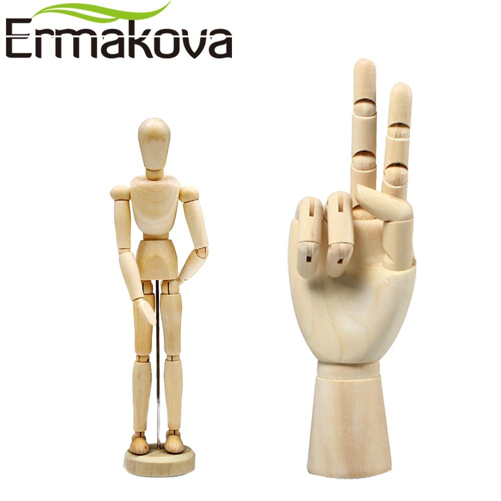 Wooden Human & Hand Model Set